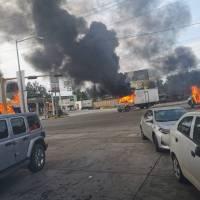 Sinaloa, Strike Uno